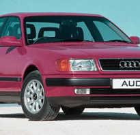 Audi 100 (Ауди 100)