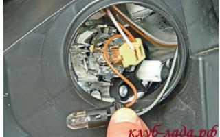 Как заменить лампу габаритов на калине