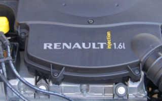 Ищем номер двигателя на Рено Логан, где же он спрятался