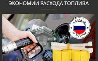 Расход бензина на приоре