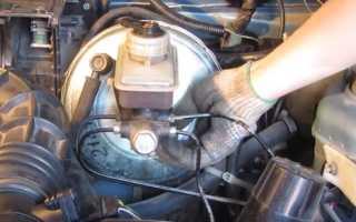 Замена вакуумного усилителя тормозов ВАЗ 2110