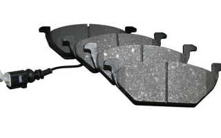 Замена передних тормозных колодок Шкода Октавия А5
