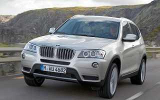 Много ли сена требует; тройка; BMW