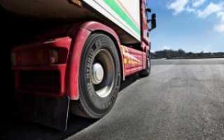 Нормы давления в шинах грузовых автомобилей