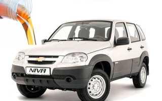 Объем масел и жидкостей ГСМ для Chevrolet Niva