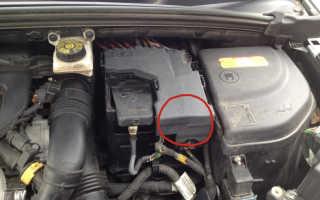 Замена аккумулятора на Citroen C4