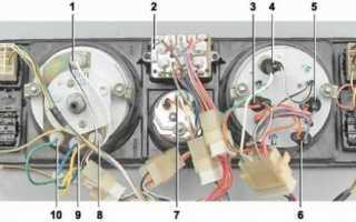 Щиток приборов модели 2105 — снятие и замена ламп