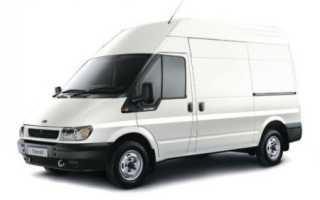 Форд Транзит подробно о расходе топлива