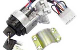 Замена замка зажигания на ВАЗ-2110, 2111, 2112