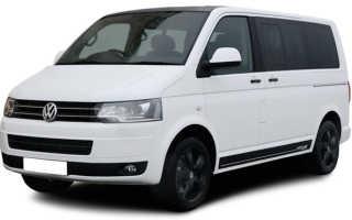 Расход топлива Volkswagen Caravelle