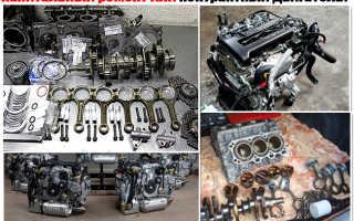 Что лучше капремонт или замена двигателя