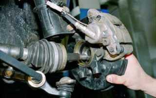 Замена ШРУСа на ВАЗ 2109, детальная инструкция
