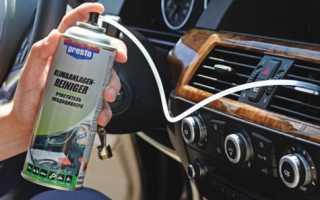 Как и чем почистить автокондиционер