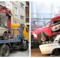 Сколько весит автомобиль ВАЗ, сданный на металлолом