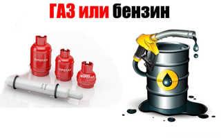 Что лучше газовый двигатель или бензиновый