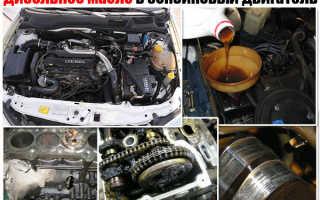 Что нужно лить в дизельный двигатель