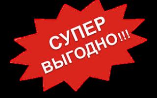 Замена сцепления на сервисе в Киеве автомобилей Renault