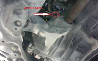 Замена датчика скорости Ford Focus 2