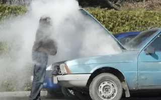 Что надо делать если двигатель перегрелся
