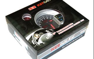 Чем измеряется скорость вращения двигателя