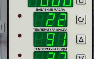 Датчики оборотов для дизельного двигателя